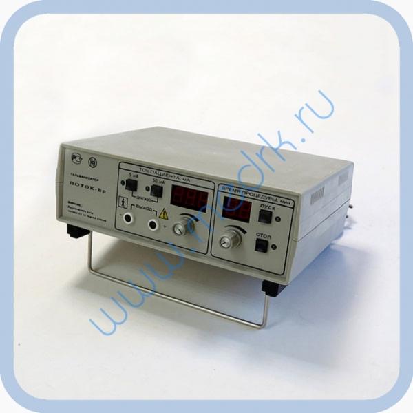 Аппарат Поток-Бр для электрофореза и гальванизации  Вид 1