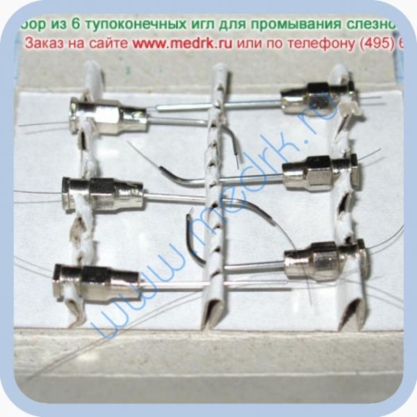 Иглы тупые для промывания слезного канала Н-217  Вид 1