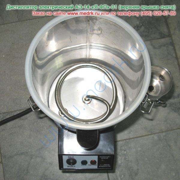 Аквадистиллятор электрический настольный АЭ-14-Я-ФП-01  Вид 1
