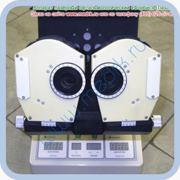 Аппарат Форбис лазерный офтальмологический   Вид 1
