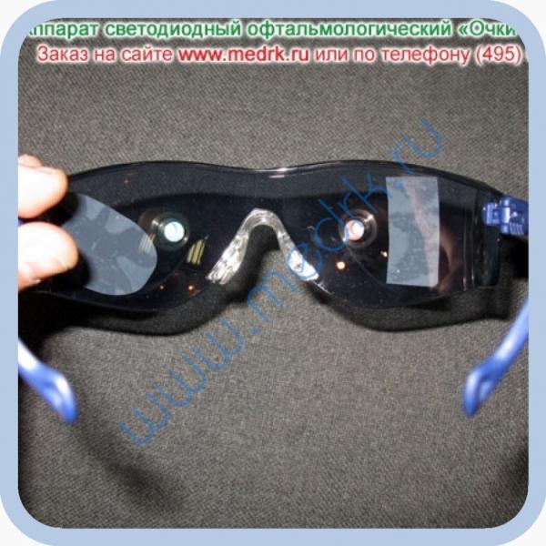 Очки Панкова (аппарат «Радуга прозрения»)  Вид 2