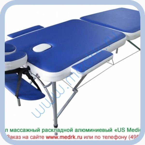 Стол массажный раскладной на алюминиевом каркасе Marino  Вид 1