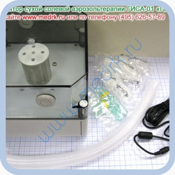 Галоингалятор Галонеб ГИСА-01 для сухой аэрозольтерапии  Вид 2