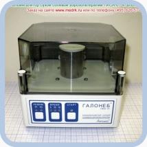 Галоингалятор Галонеб ГИСА-01 для сухой аэрозольтерапии