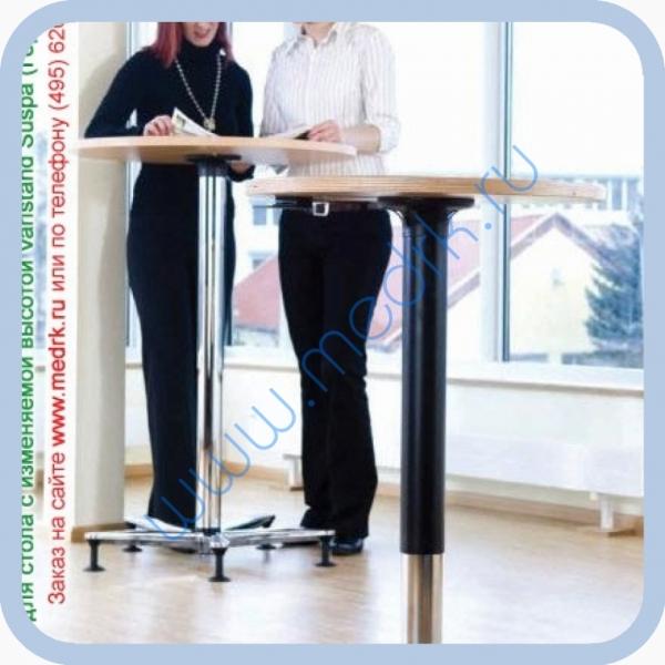 Опора для стола с изменяемой высотой   Вид 1