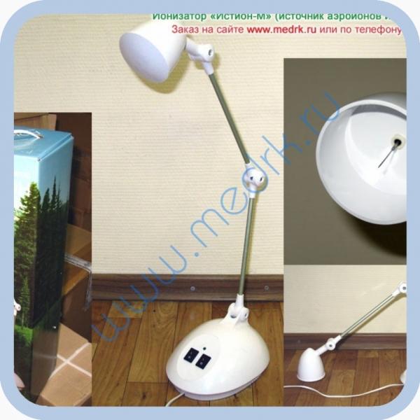 Ионизатор воздуха Истион-МТ  Вид 1