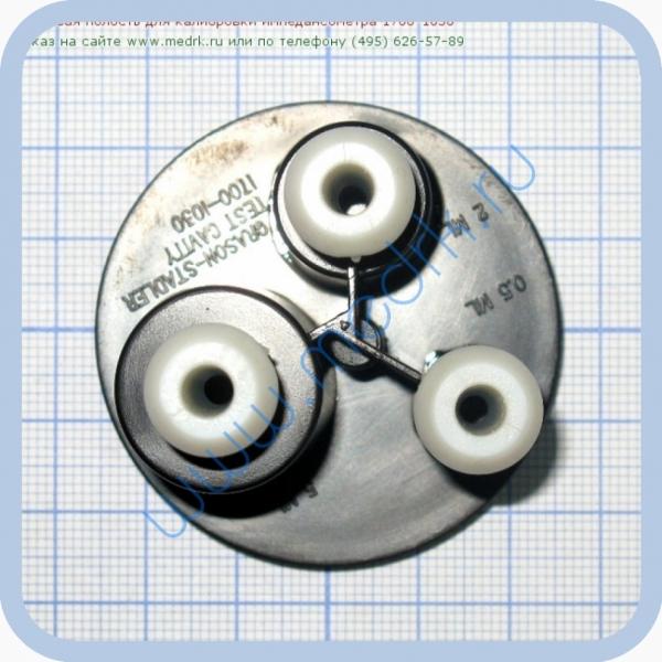 Полость для калибровки импедансометра 1700-1030