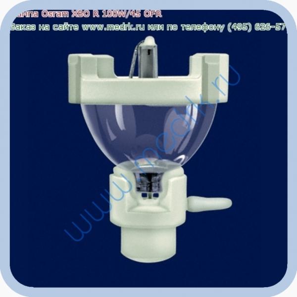 Лампа Osram XBO R 100W/45 OFR  Вид 2