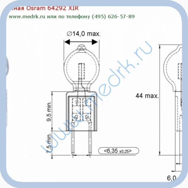 Лампа галогенная Osram 64292 XIR  Вид 1