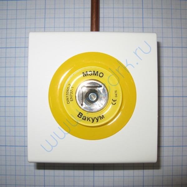 Клапан быстросъемный для вакуума (консоль КПМ-АМС-НГС-1)  Вид 1
