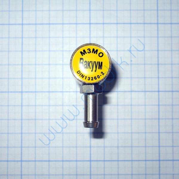 Клапан быстросъемный для вакуума (консоль КПМ-АМС-НГС-1)  Вид 4