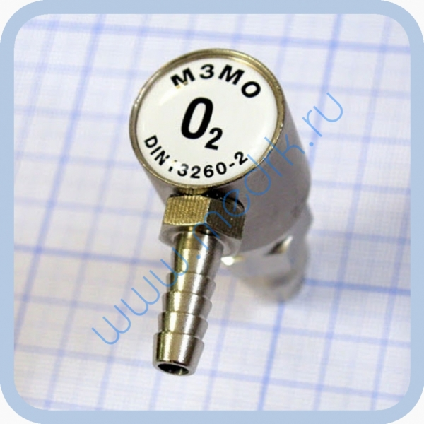 Соединитель быстросъемный для кислорода (консоль КПМ-АМС-НГС-1)  Вид 2