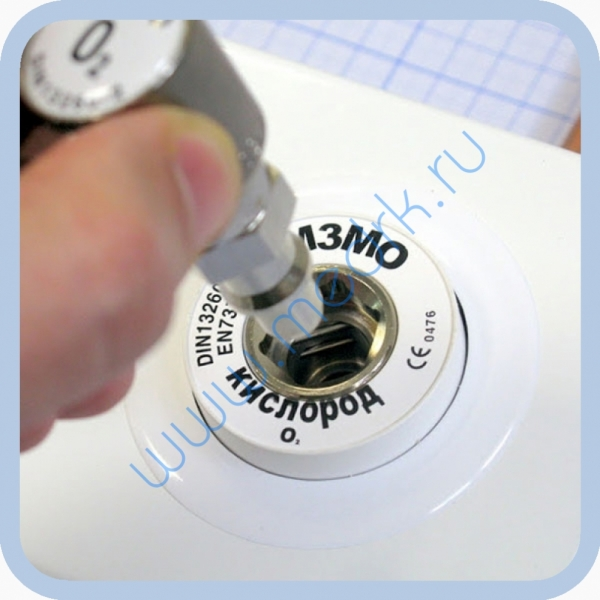 Соединитель быстросъемный для кислорода (консоль КПМ-АМС-НГС-1)  Вид 5