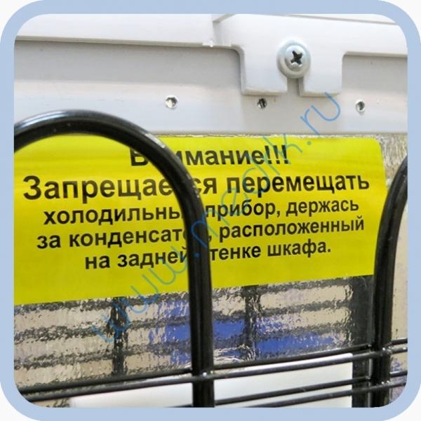 Холодильник фармацевтический ХФ-250-2 ПОЗИС  Вид 5
