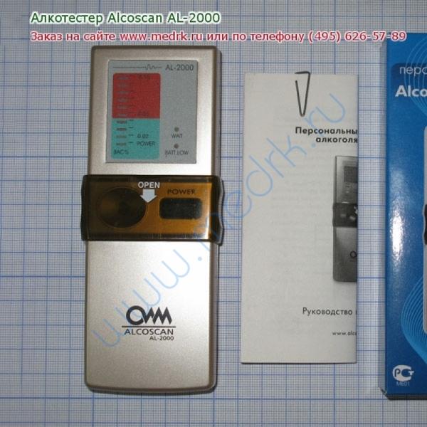 Алкотестер Alcoscan AL-2000  Вид 1