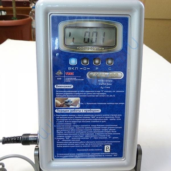 Калипер электронный цифровой КЭЦ-100-1-И-Д ТВЕС  Вид 2