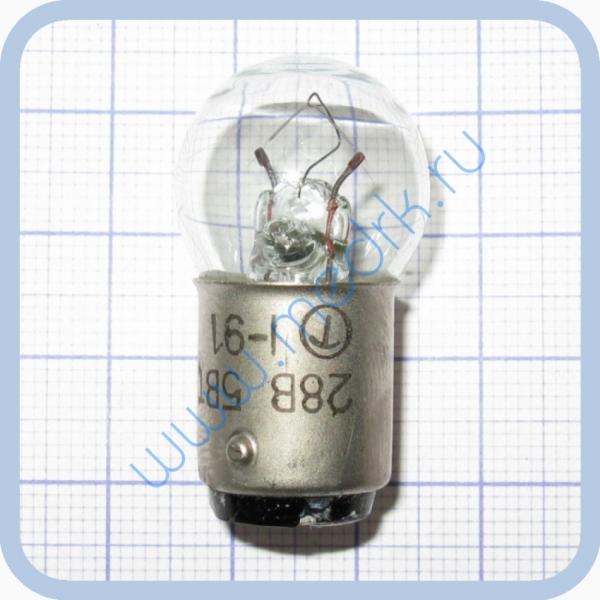 Лампа накаливания самолетная СМ 28-5-1
