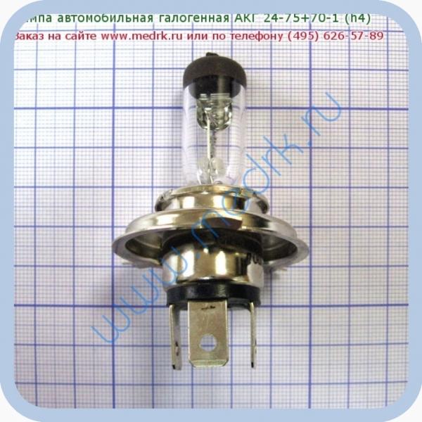 Лампа автомобильная галогенная АКГ 24-75+70-1 (h4)  Вид 1
