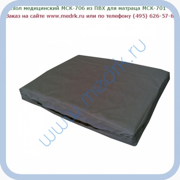 Чехол МСК-706 из ПВХ для матраца МСК-701  Вид 1