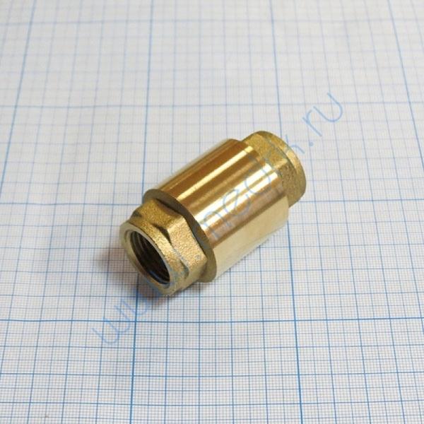 Клапан обратный 1/2″ для стерилизатора ГК-100-5  Вид 1
