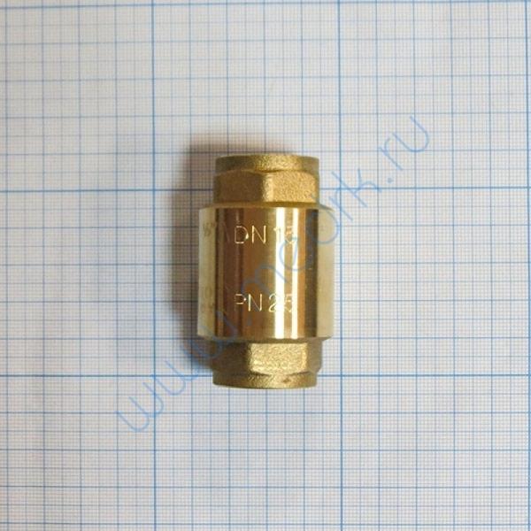 Клапан обратный 1/2″ для стерилизатора ГК-100-5  Вид 5