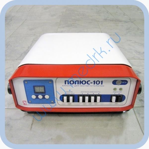 Аппарат магнитной терапии Полюс-101  Вид 3