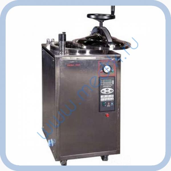 Стерилизатор (автоклав) DGM-500  Вид 1