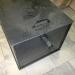 Жироуловитель Тритон-ПМ 1500