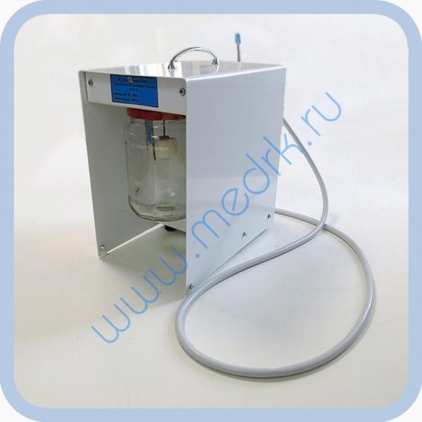 Слюноотсос портативный СВС-5 (стоматологический отсасыватель-аспиратор)