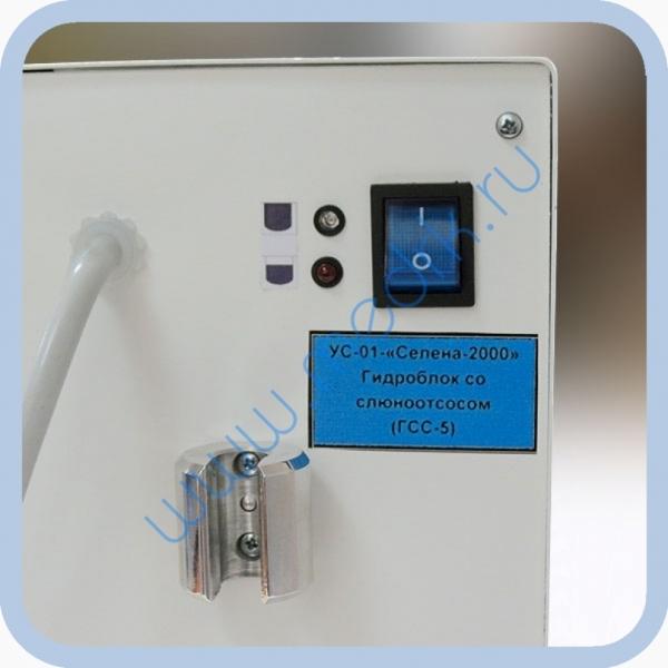 Слюноотсос портативный СВС-5 (стоматологический отсасыватель-аспиратор)  Вид 3