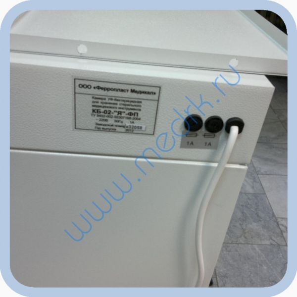 Камера бактерицидная КБ-02-