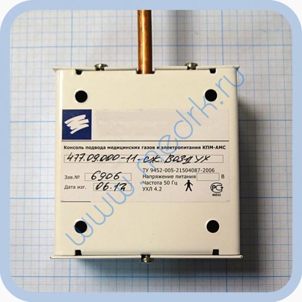 Соединение быстросъемное для воздуха (консоль КПМ-АМС-НГС-1)  Вид 5