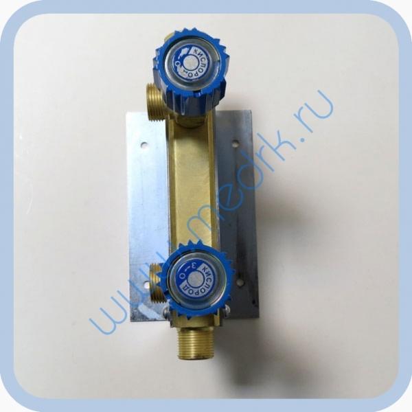 Коллектор рамповый КР-01 кислородный 2-х вентильный  Вид 2