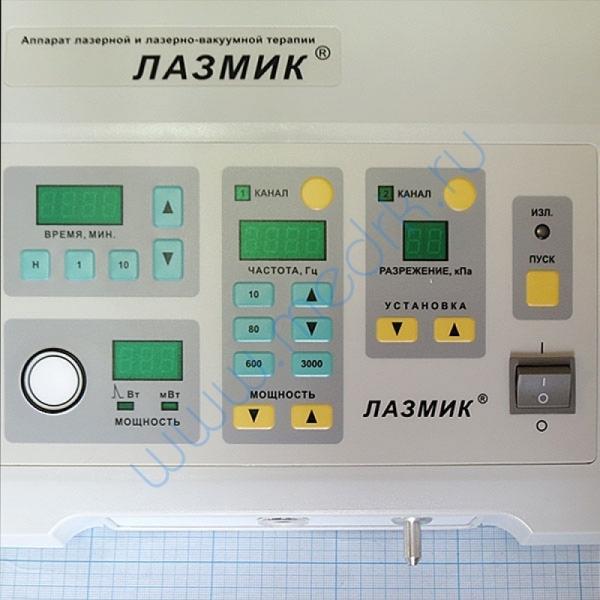 Аппарат ЛАЗМИК-03 лазерной и лазерно-вакуумной терапии   Вид 3