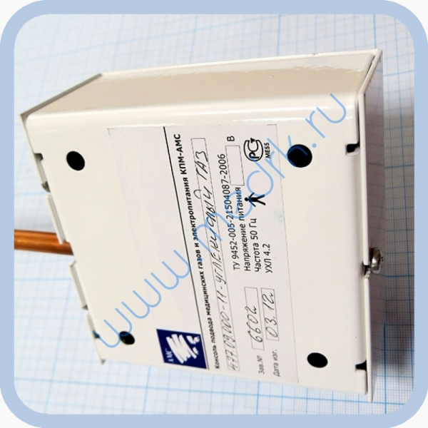 Соединение быстросъемное консоль КПМ-АМС-НГС-1 (клапан газовый на углекислый газ со штекером стандарта DIN)  Вид 9