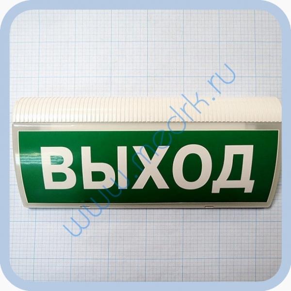 Светильник аварийный БРИЗ BS-881-1х8 непостоянного типа