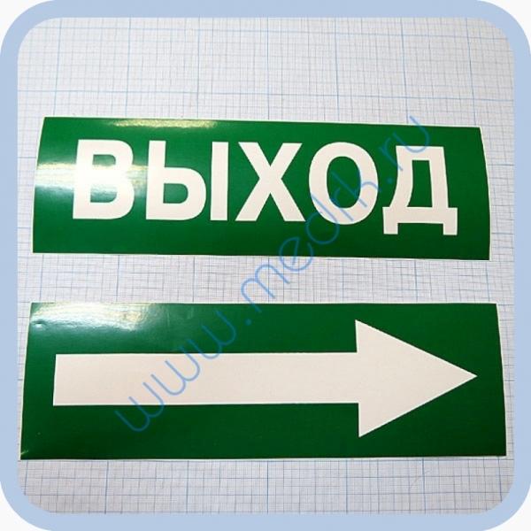 Светильник аварийный БРИЗ BS-881-1х8 непостоянного типа  Вид 4
