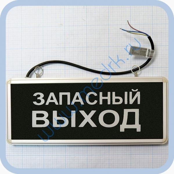 Светильник аварийный ССА 1002