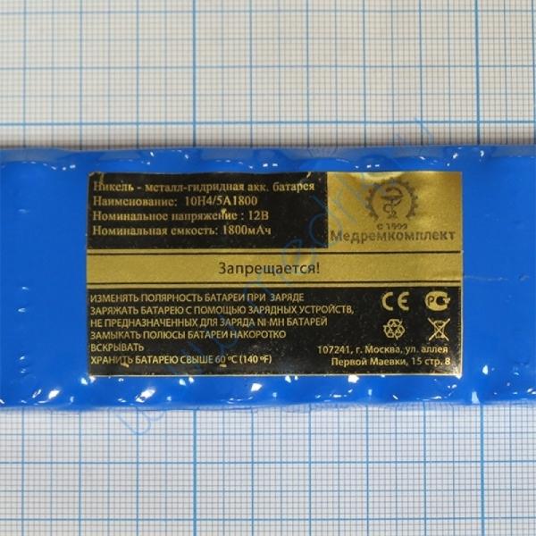 Батарея аккумуляторная 10H-4/5A1800 (МРК)  Вид 4