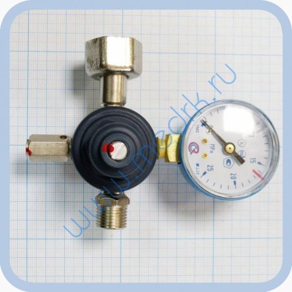 Редуктор БКО-50-12,5М кислородный