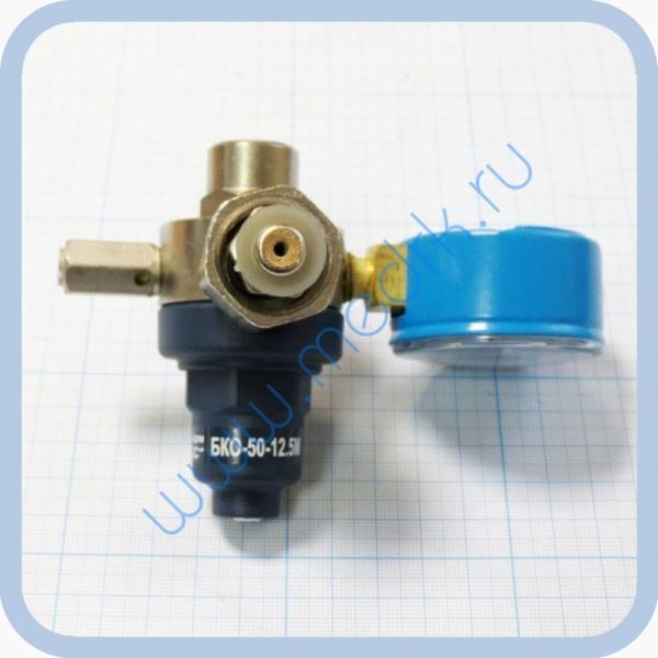 Редуктор БКО-50-12,5М кислородный  Вид 6
