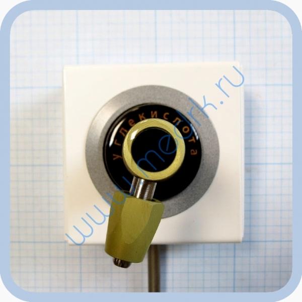Система клапанная быстроразъемная СКБ-1 (углекислота) стандарт DIN  Вид 2