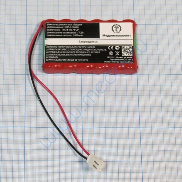 Батарея аккумуляторная 6D-AA1000B (МРК)  Вид 1