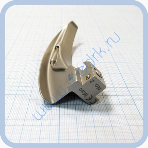 Клинок ларингоскопический KaWe «Макинтош» №2 изогнутый  Вид 5