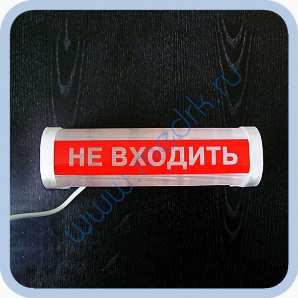 Светильник «НЕ ВХОДИТЬ» ФБН 01-18-001 УХЛ4