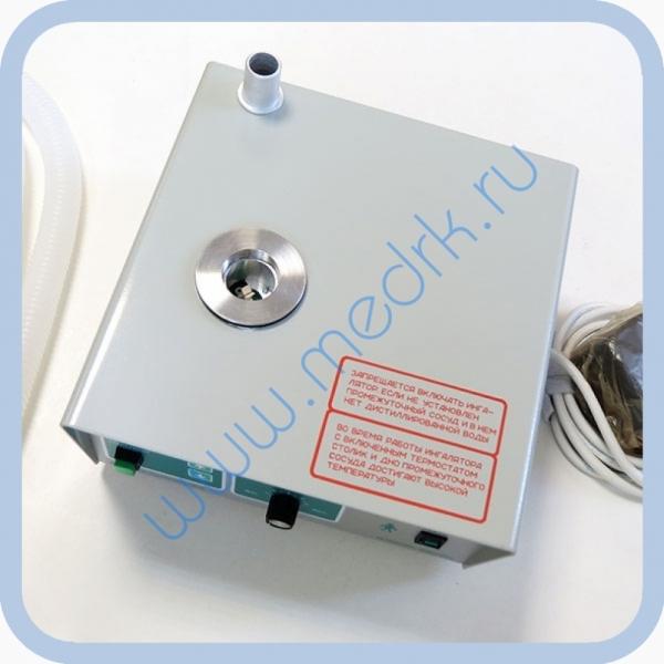 Ингалятор Вулкан-3 ультразвуковой  Вид 8