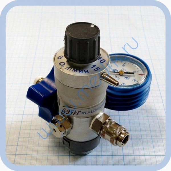 Редуктор-ингалятор кислородный КРИ-1 с маской и сумкой  Вид 1