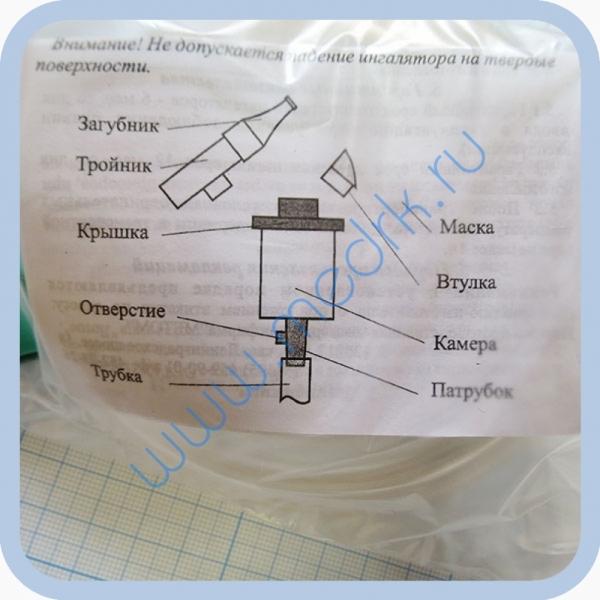 Редуктор-ингалятор кислородный КРИ-1 с маской и сумкой  Вид 10