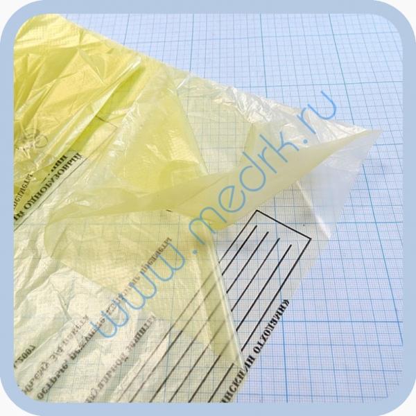 Пакет для утилизации медицинских отходов класс Б  Вид 1