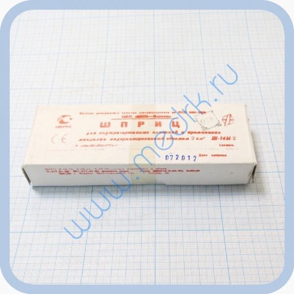 Шприц для внутригортанных вливаний и промывания миндалин Ш-14  Вид 1